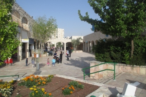 The Neve Yaakov shopping and commercial plaza