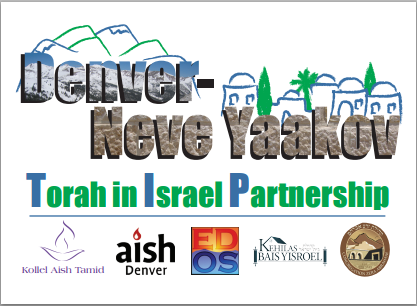 Denver Neve Yaakov Torah in Israel Partnership